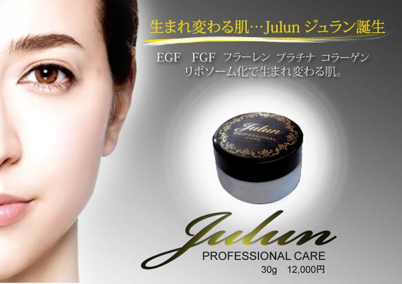 Julunpop12