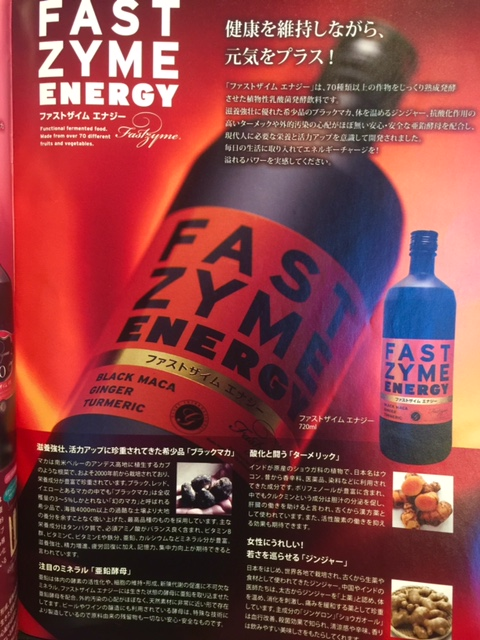 FAST ZYME ENERGY